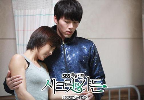 Secret garden whattamess 39 randomness for Secret garden korean drama cast