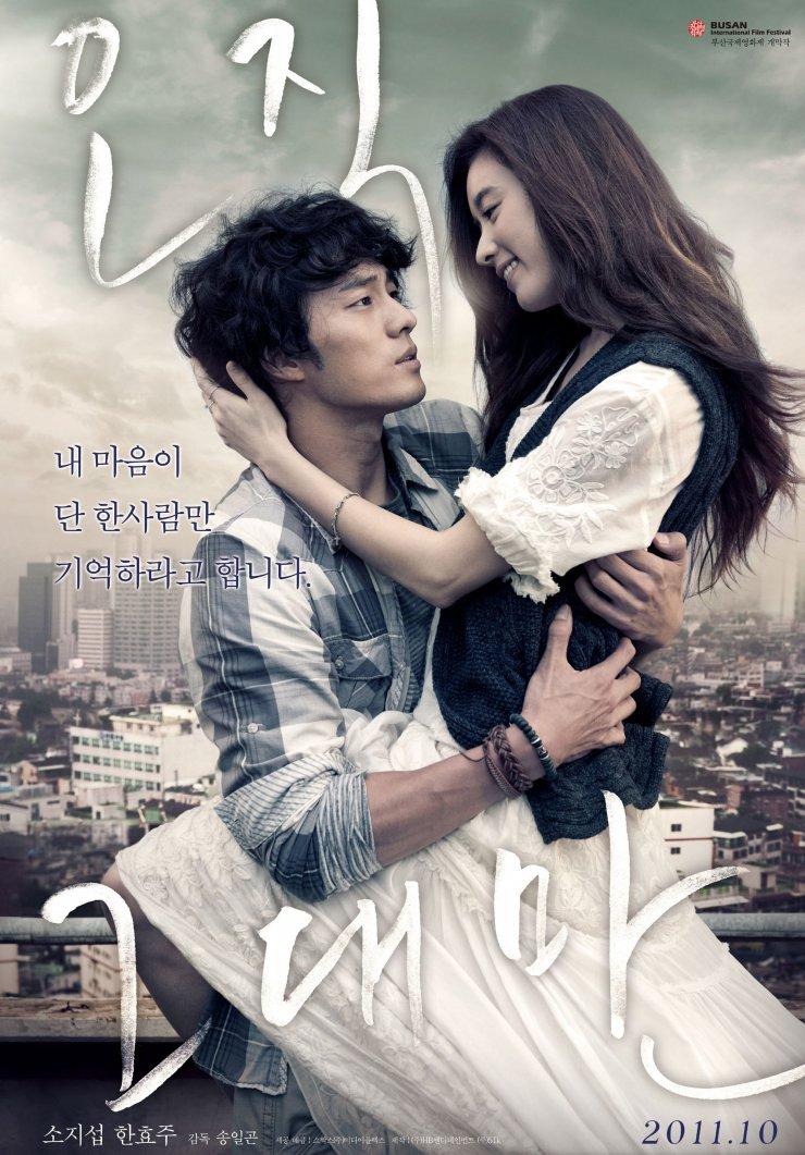 Korean movie ICLOUD LEAK galleries 54