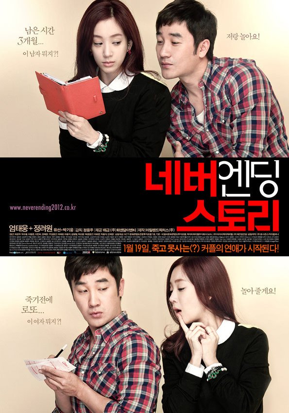Best Korean Movies with English Subs - Home - Facebook